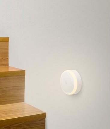 Xiaomi Mijia Night Light