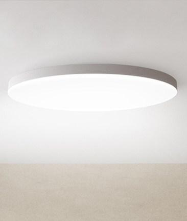 Xiaomi LED Ceiling Lamp
